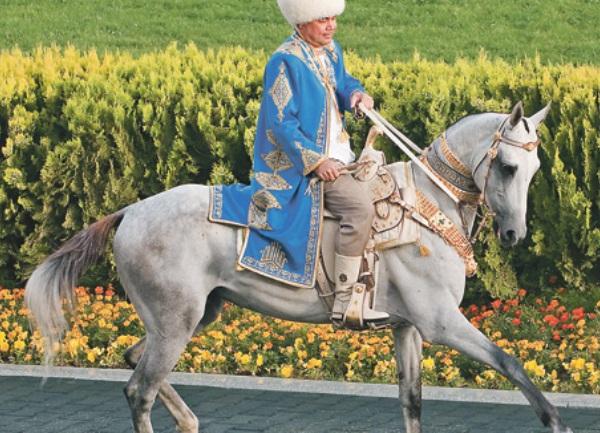 Turkmenistan 0b20e592c2c10d9c88c93fba043080b0